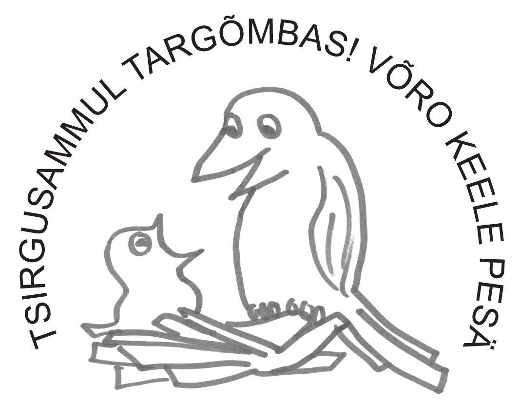 Võru Keelepesa logo